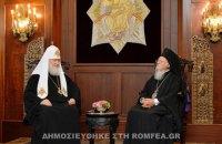 Представитель РПЦ обвинил патриарха Варфоломея в ереси