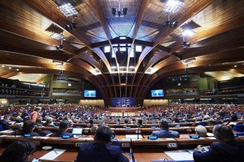 Депутаты проголосовали за возвращение украинской делегации в ПАСЕ
