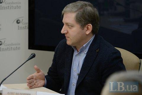 Тест на коронавирус у депутата Волошина оказался отрицательным