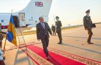 Міністр оборони Британії прибув до Києва з офіційним візитом