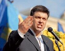 """""""Свобода"""" делает особую ставку на Днепропетровск"""