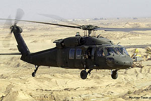 В Афганістані потрапив в аварію вертоліт, є жертви
