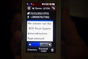 Председателям УИК поступают сообщения с угрозами, - ОПОРА