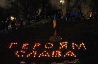 УПЦ МП запропонувала продовжити траур до 20 квітня