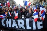 На марш у Парижі вийшли 1,5 млн людей