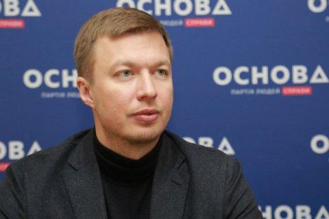 """Голова """"Основи"""" Ніколаєнко: жителями благополучної України не можна буде маніпулювати"""