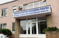 В харьковской больнице зафиксировали вспышку коронавируса среди медиков