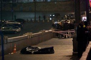 Следствие по делу Немцова: Немцова убили для политической дестабилизации