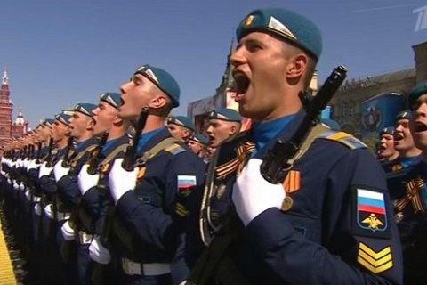 У Москві на військовому параді показали ядерну зброю