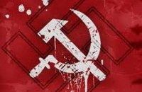 Поліція відкрила кримінальну справу проти одесита за комуністичну символіку