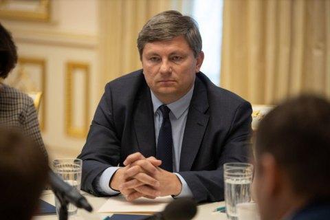 """""""ЄС"""" подала в ОГП дві заяви про злочини в """"Укрексімбанку"""" і Pandora Papers"""