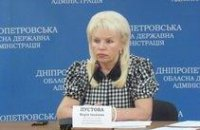 Все дети-сироты Днепропетровской области в 2011 году смогут оздоровиться, - ОГА
