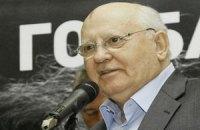 """Горбачев перед митингом похвалил """"ген свободы"""" и пояснил, почему надо отменить результаты выборов"""