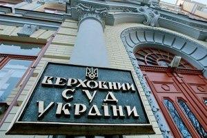 У Онопенко высокие шансы на переизбрание председателем Верховного Суда, - Портнов