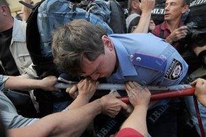 Во время ареста Тимошенко пострадало два милиционера