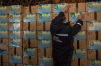 Влада завершила передавати гумдопомогу на території ДНР і ЛНР