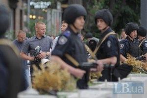 СБУ підозрює 41 громадянина Росії в тероризмі та шпигунстві