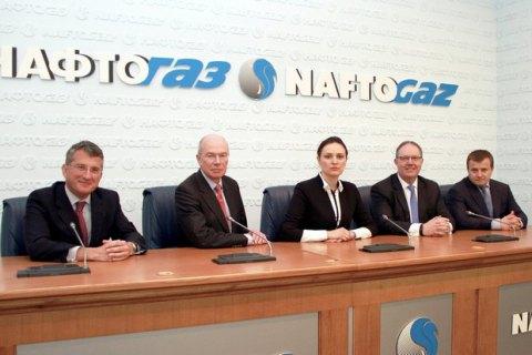 4 члена набсовета «Нафтогаза» могут уйти вотставку