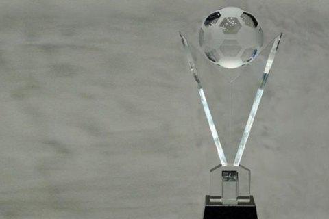 ФФУ отменила из-за военного положения церемонию награждения лучших игроков года