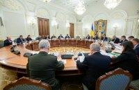 У РНБО повідомили деталі затвердженого держоборонного замовлення на 2020-2022 роки