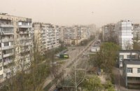 Укргидрометцентр сообщил, что продукты горения от пожара в Чернобыльской зоне не могли попасть в Киев