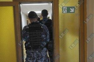 СБУ заблокировала здание Апелляционного суда Крыма
