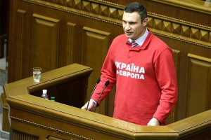 Оппозиция хочет голосовать за бюджет-2014 на следующей неделе