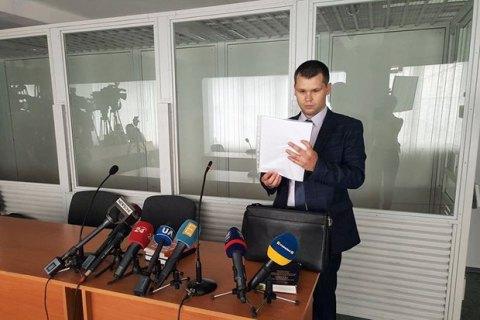 Держадвокат Януковича взяв самовідвід (оновлено)