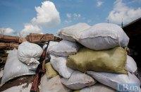За сутки боевики трижды нарушили перемирие на Донбассе