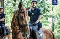 У Києві лісопаркові зони почала патрулювати кавалерія