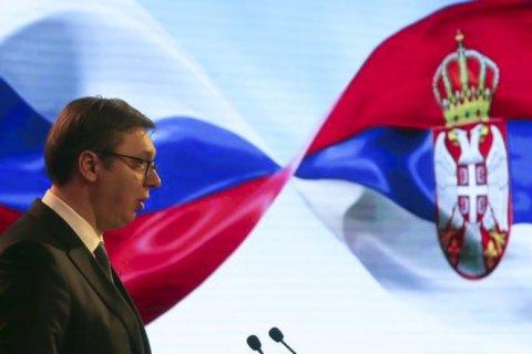 Русский мир. Српски свет. Український світ