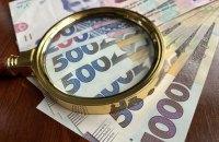 Бюро економічної безпеки: рокіровка у лавах борців з економічними злочинами може себе не виправдати
