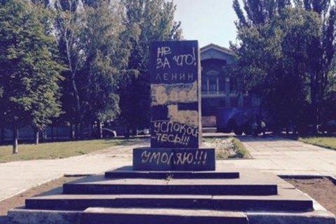 Влада Костянтинівки демонтувала пам'ятник Леніну в центрі міста