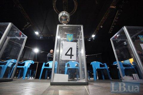 ЦВК призначила вибори до Ради в окрузі Єремєєва