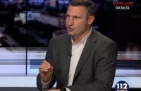 Кличко заявил о планах провести перепись населения в Киеве