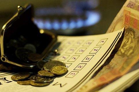 """""""Нафтогаз"""" очікує підвищення ціни на газ для населення на 19% з жовтня"""