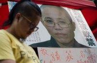 Вдову нобелевского лауреата Лю Сяобо выпустили из Китая