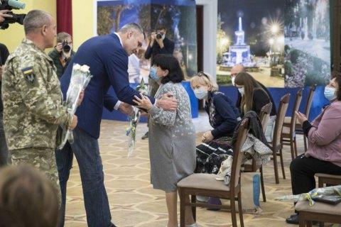 Кличко нагородив українських захисників та дружин загиблих воїнів