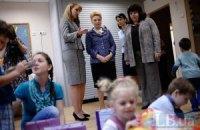 Богатирьова відвідала садок для дітей з особливими потребами