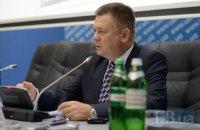 Экс-министр обороны Лебедев заочно арестован по делу Майдана