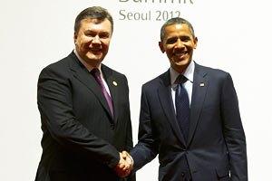 Янукович обсудил с Обамой вопросы ядерной безопасности