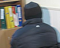 Террорист, заминировавший днепропетровский ж/д вокзал, хотел «просто пошутить»