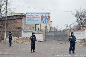 Нардепы исследовали Качановскую колонию, к Тимошенко их не пустили