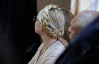 Тимошенко разрешили позвонить