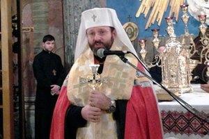 Глава УГКЦ солидарен с участниками евромайданов