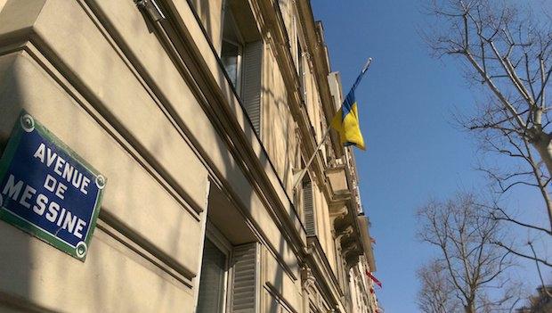 Вот так украинский культурный центр в Париже выглядит снаружи