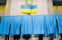 В США описали сценарии вторжения Кремля в украинские выборы