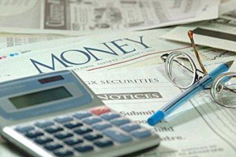 Украина отменила размещение еврооблигаций на $1,75  млрд (обновлено)