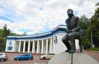 """Пам'ятнику Лобановському біля стадіону """"Динамо"""" фани закрили очі пов'язкою"""