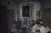В Житомире при пожаре в многоэтажке погиб человек